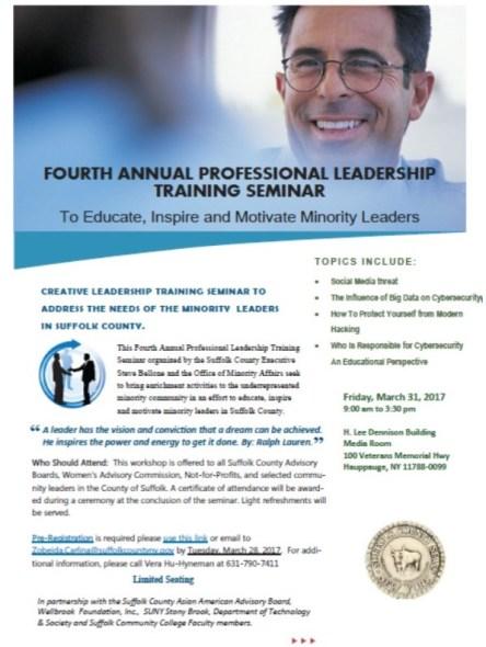 Professionl Development 2017-3-31